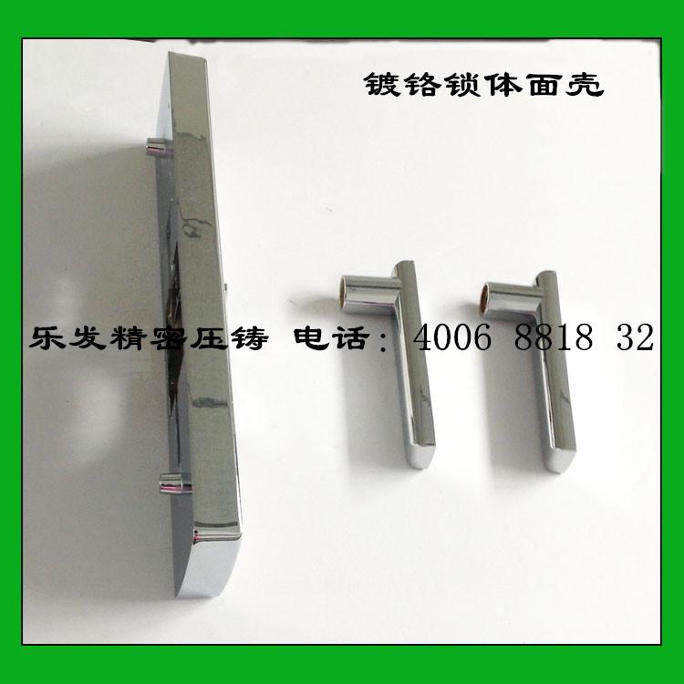 锌合金指纹锁配件