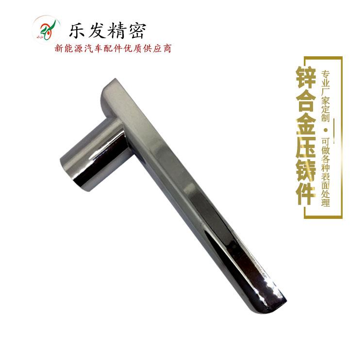 锌合金门把手配件 锌合金压铸高精密高品质无砂孔无水纹无麻点