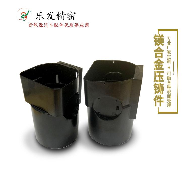 镁合金无人机摄像头配件 高精密镁合金压铸无人机配件定制优质供应商