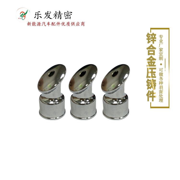 锌合金眼霜振头按摩头 锌合金压铸加工 成品无麻点无砂孔