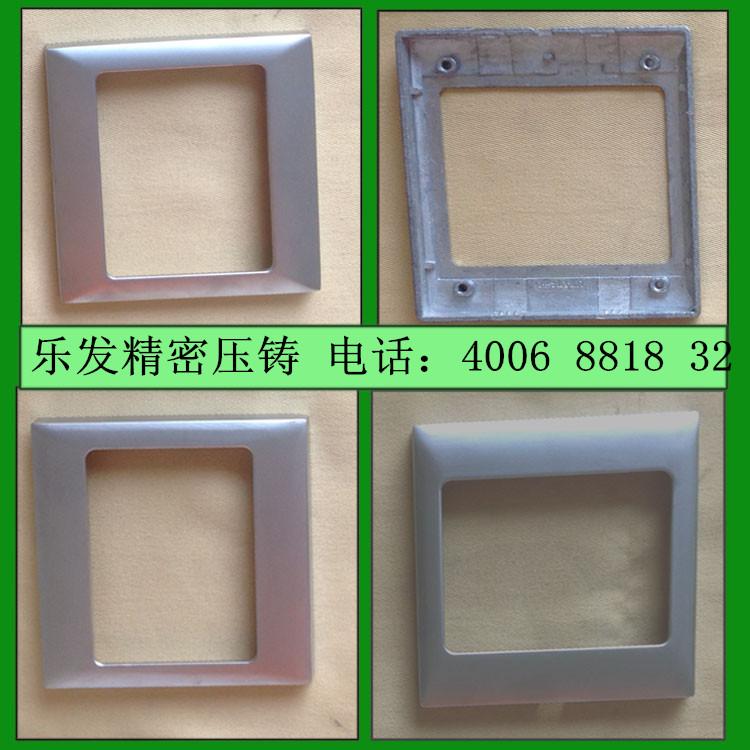 锌合金开关拉丝面板(可做表面处理)