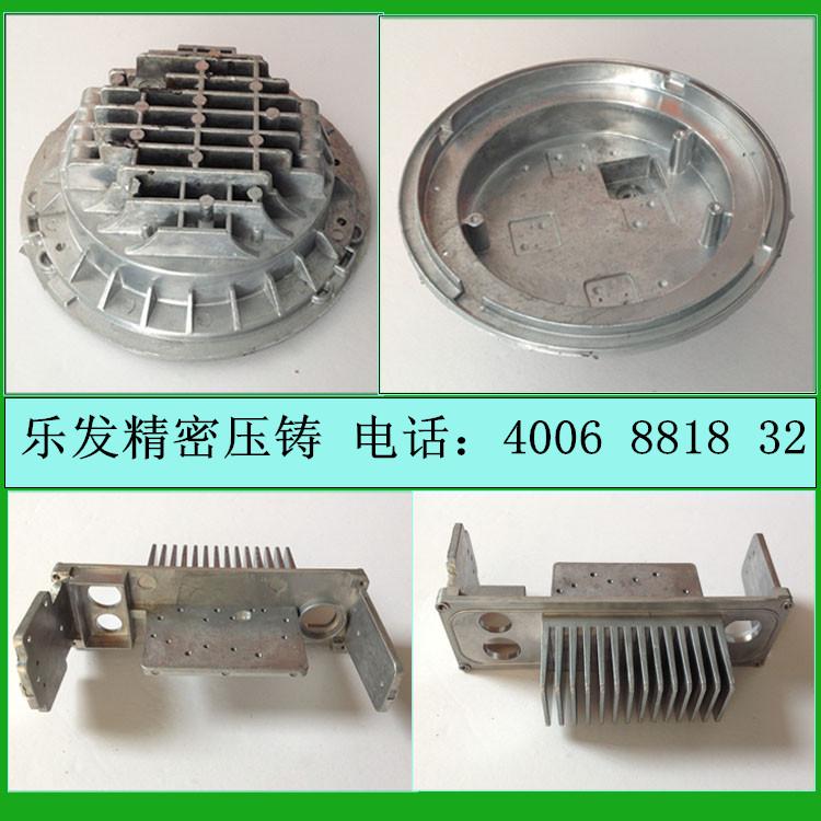 环保节能铝合金 LED散热器