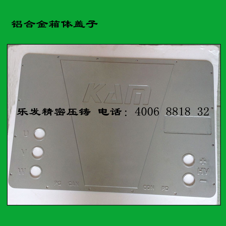 800吨铝合金压铸机对外加工压铸全自动机械手加工