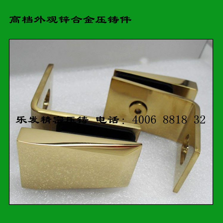 高档外观锌合金压铸件
