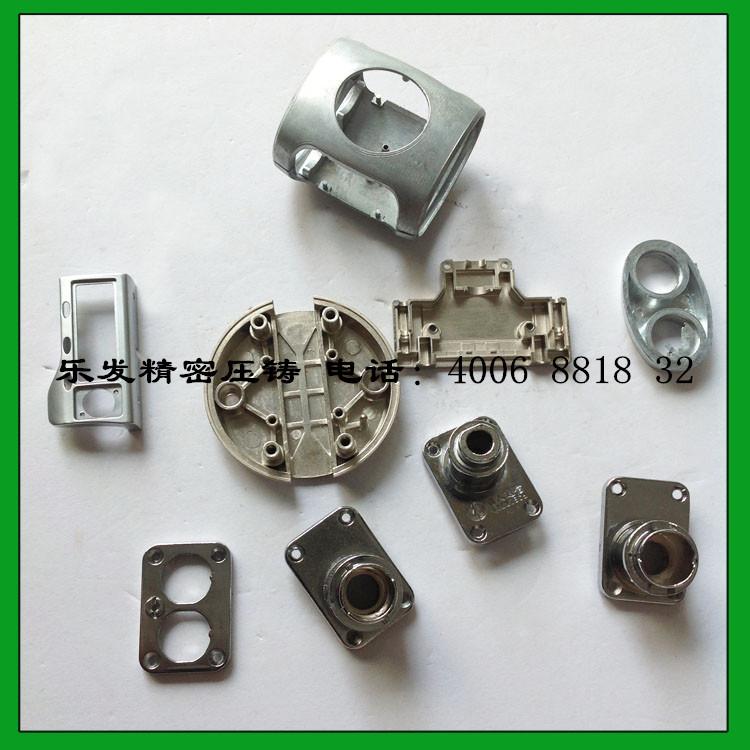 锌合金压铸 开模定做锌合金加工
