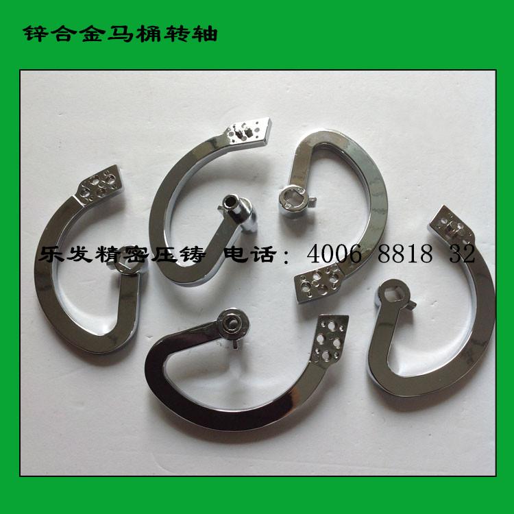 精密铸造 专业压铸锌合金马桶配件