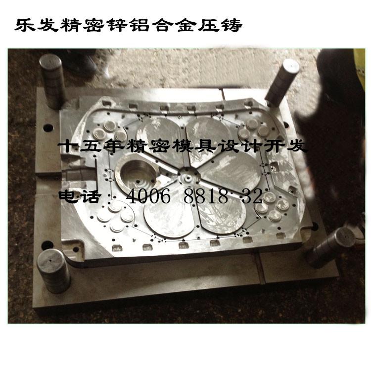 高精密锌铝合金模具设计开发