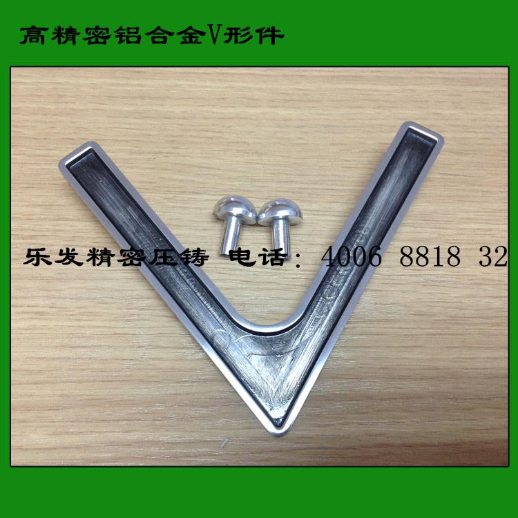 精密铸造  专业压铸铝件  铝合金压铸v型件