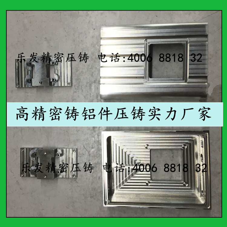 新能源汽车配件压铸中国供应商