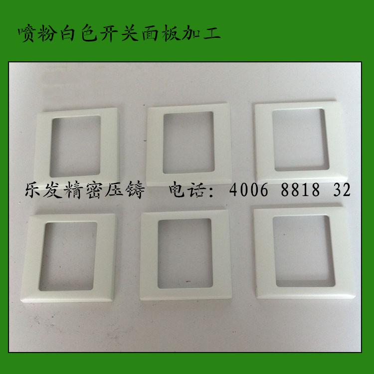 高精密,可拉丝氧化铝合金开关面板金属边框