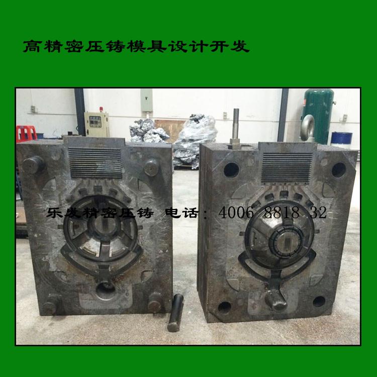 出口精密压铸铝合金模具设计开发产品生产加工