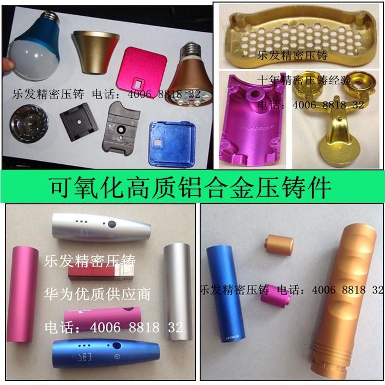 出口五金件一站式为你解决首选乐发精密中国优质供应商