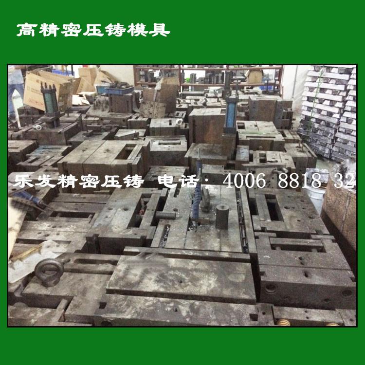 高精密锌合金压铸模具设计加工 模具加工实力厂家
