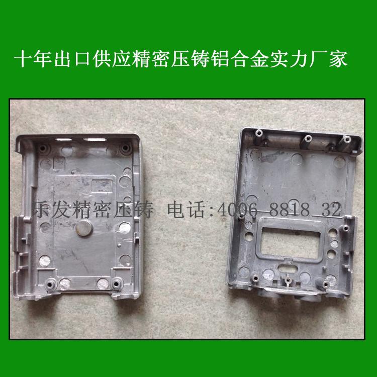 铝合金电源开关盒 铝合金金属外壳