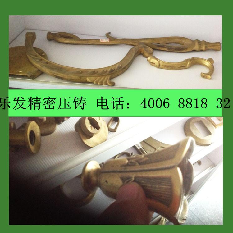 客户零差评铜压铸件加工