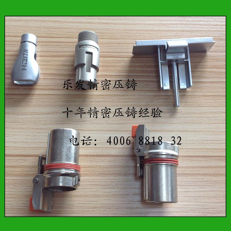 锌合金压铸件 优质连接件订制