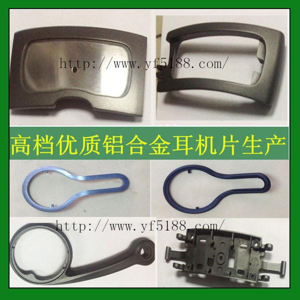 CNC加工铝合金医疗配件 精密度高可免费送货上门
