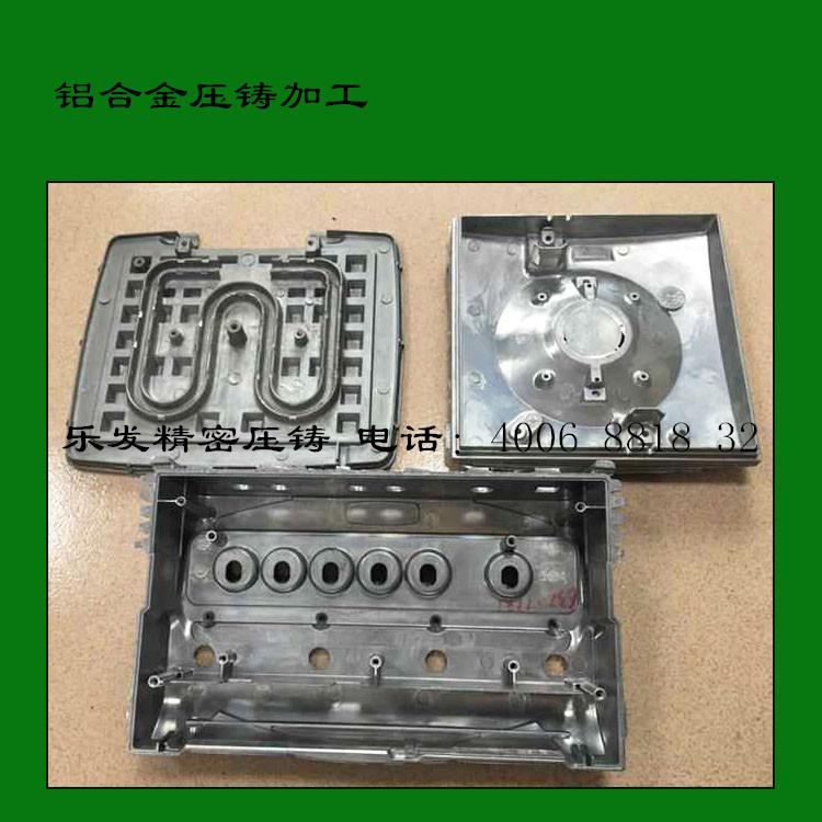 高档精密铝合金压铸件采购找乐发精密品质保证