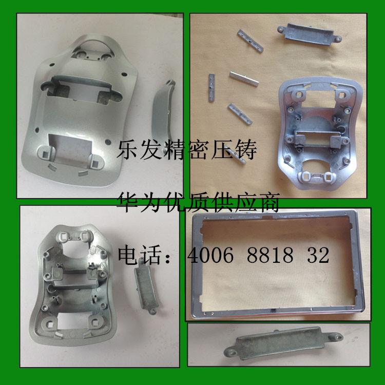 LED铝合金灯壳配件 铝合金型材加工