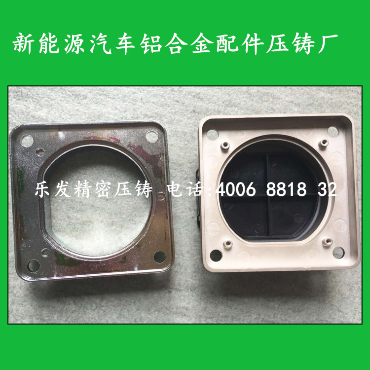 专业铝合金汽配压铸件 铝合金汽车新能源配件加工订制