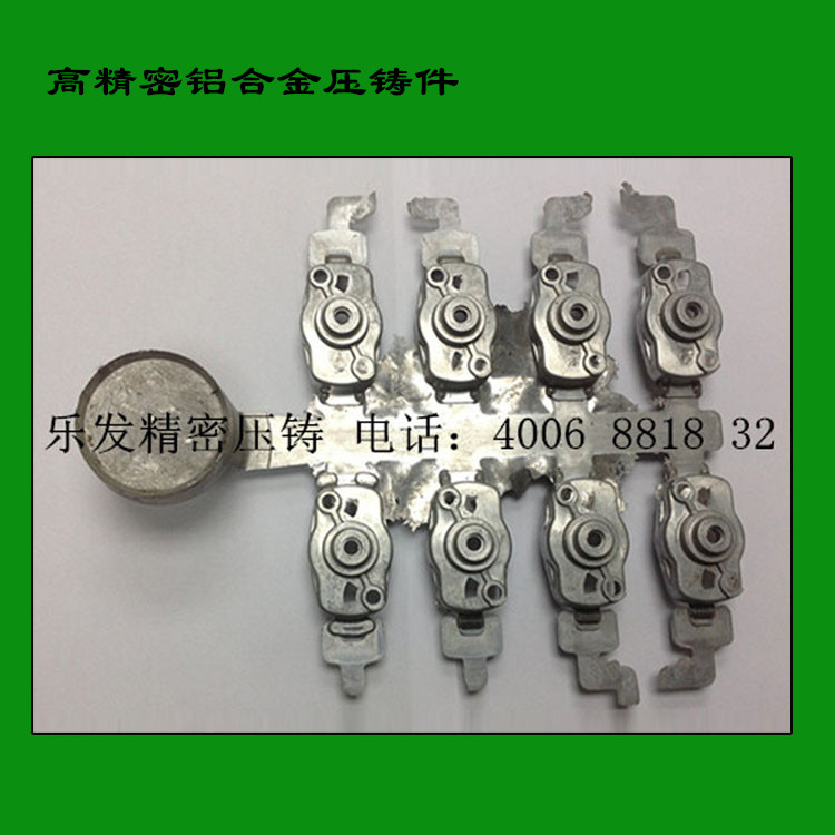 供应LED灯杯压铸加工 铝散热器加工 五金压铸厂