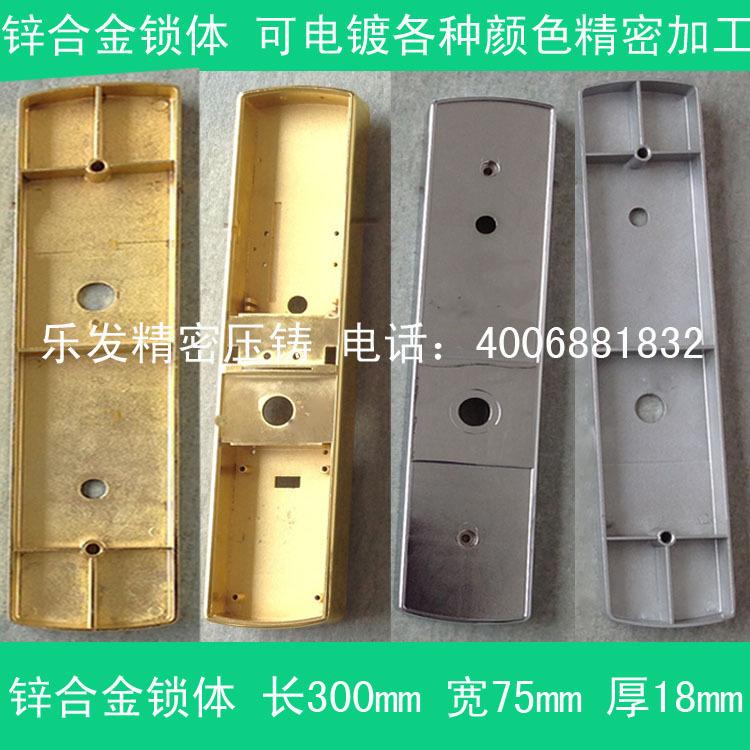 锌合金锁具 优质耐用锁具配件 高精密锌合金压铸件高端定制