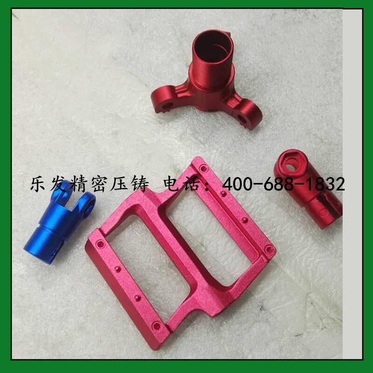 铝合金氧化加工成品压铸件