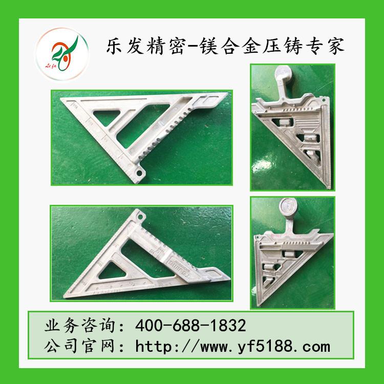高档铝盒子可做各种表面处理
