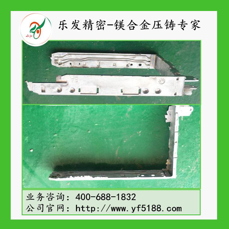 镁合金压铸件加工来图来样订制