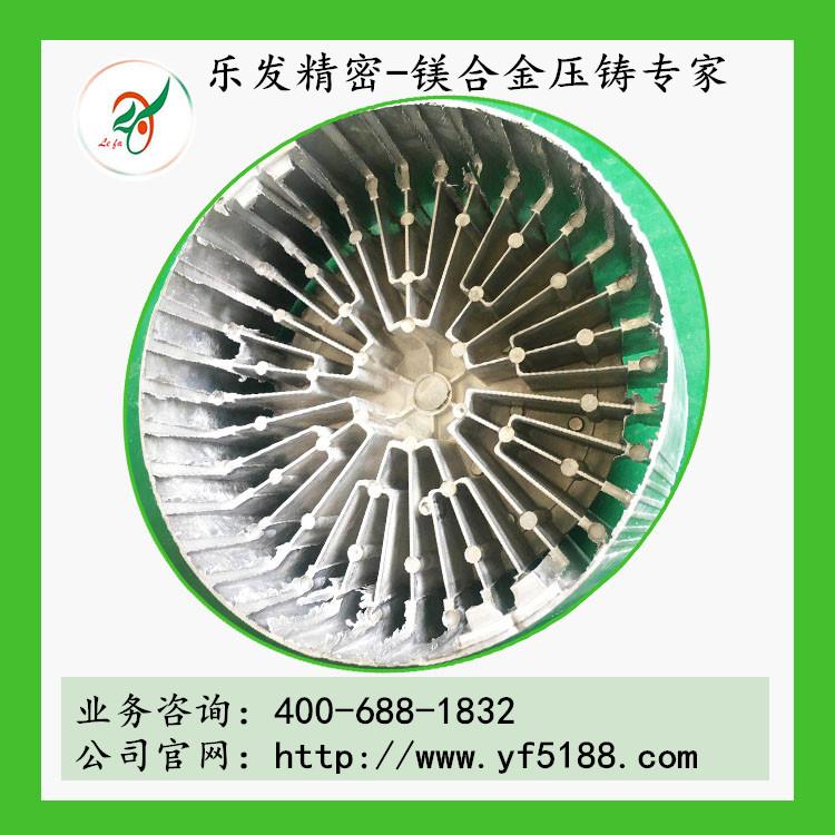 镁合金压铸加工 镁压铸 金属型压铸铸造件