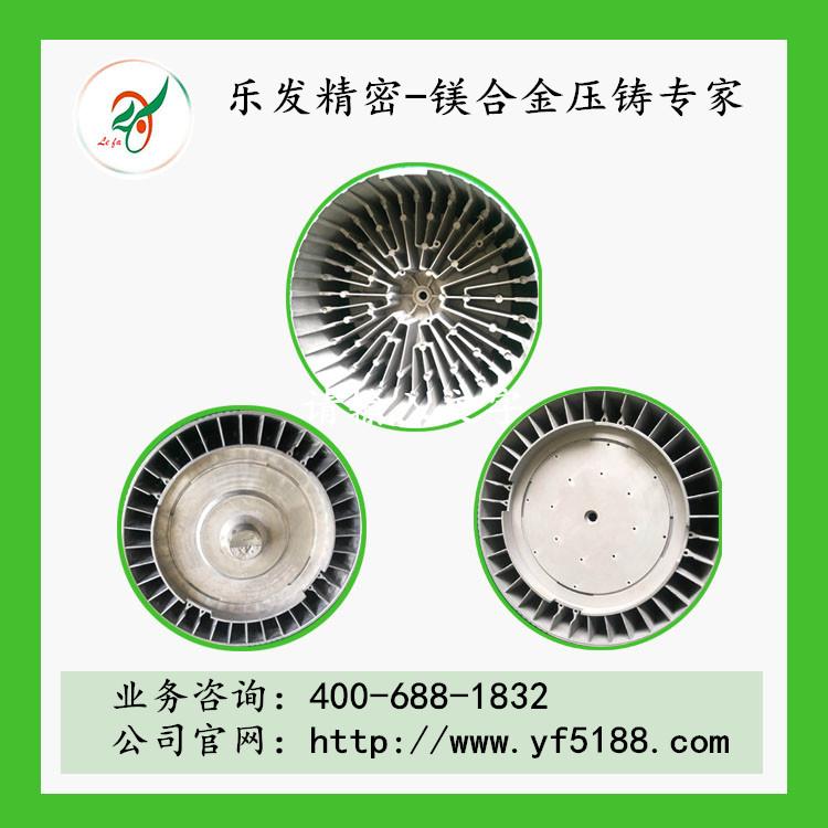 镁合金机械配件汽车配件生产加工