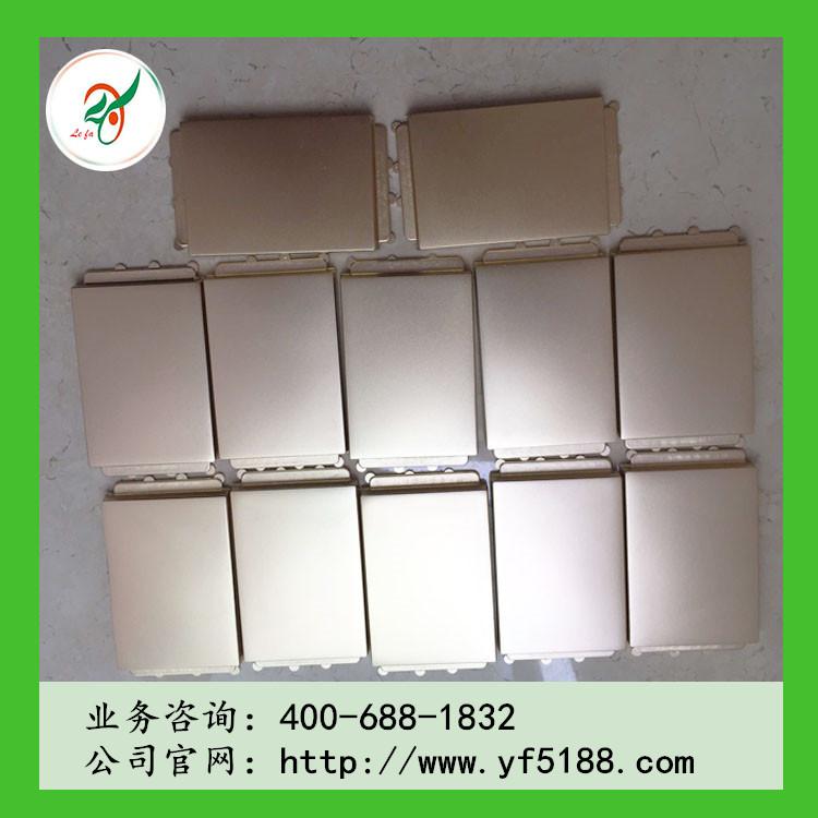 压铸加工 铝镁合金压铸 精密压铸件