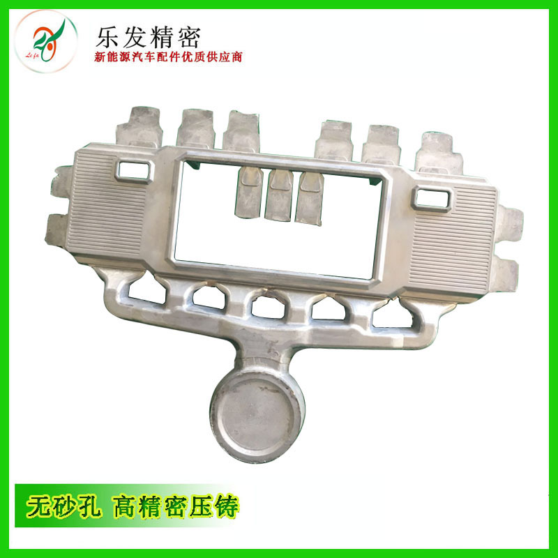 镁合金压铸定制 高精密无砂孔