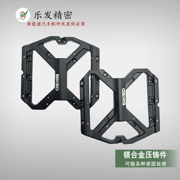 高精密镁合金压铸 生产加工 自行车配件脚踏板