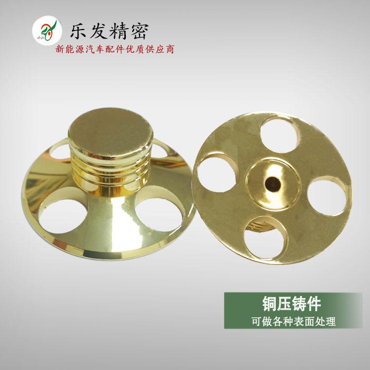 高精密铜压铸 音响底座精密配件 可定制各种配件