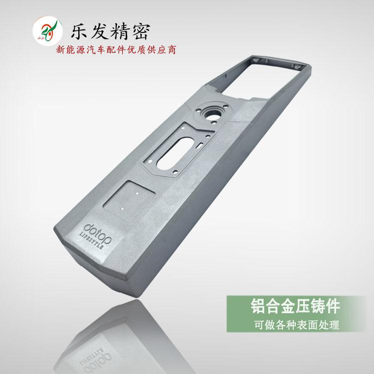 高精密压铸铝合金 智能锁外壳配件 可定制各种用氧化各种颜色