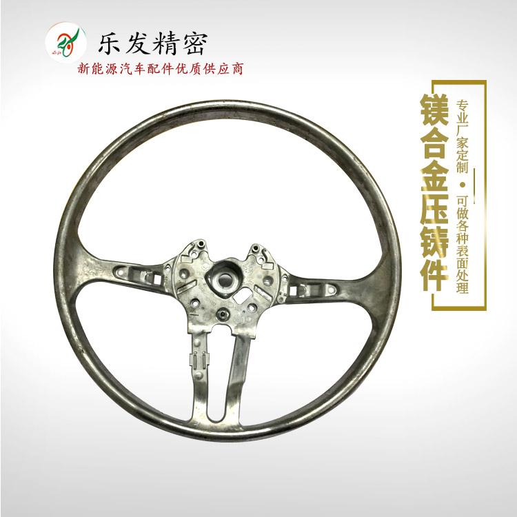 高精密压铸镁合金汽车方向盘及各种铝合金汽车配件轴承座 定做