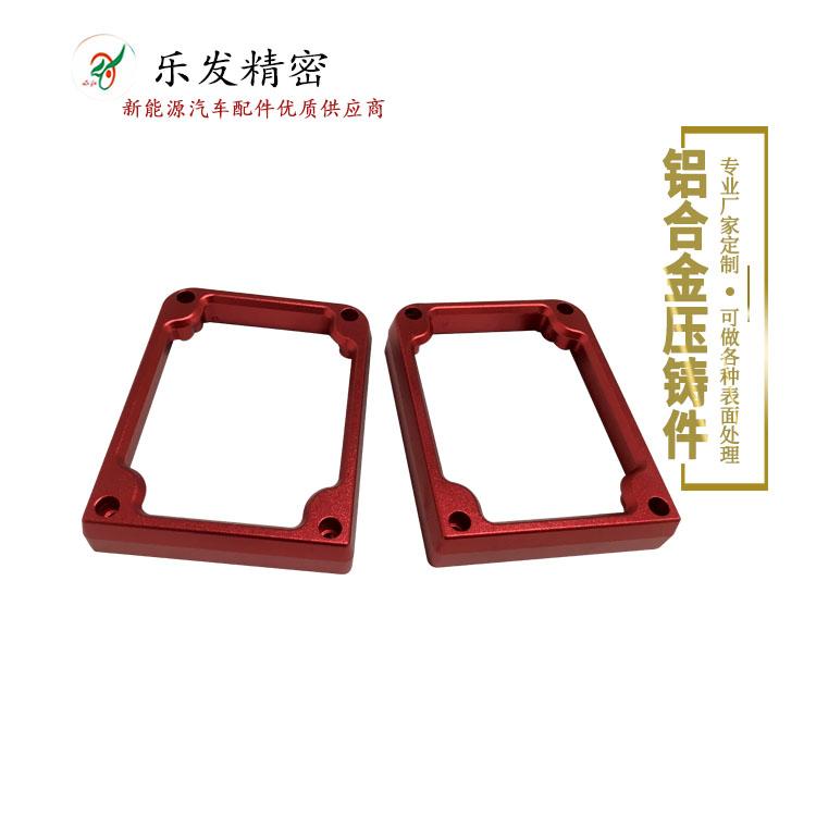 铝合金相机边框配件  高精密铝合金压铸 可氧化各种颜色无色差