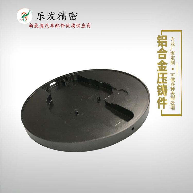 高精密铝合金压铸 无线充电底座外壳 来图来样定制各种外壳配件
