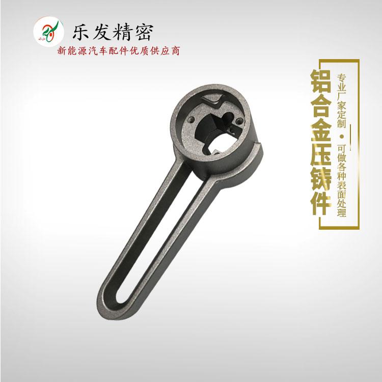 铝合金门把手 高精密铝合金压铸 专业压铸厂家定制各种门锁配件