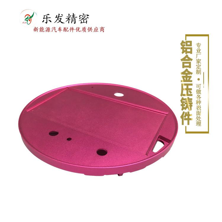 铝合金高精密压铸 铝合金电器外壳 专业厂家可氧化各种颜色无色差