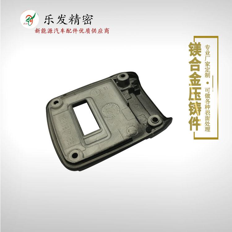 人脸识别器镁合金配件 高精密镁合金压铸 可来样来图定制各种镁合金压铸件