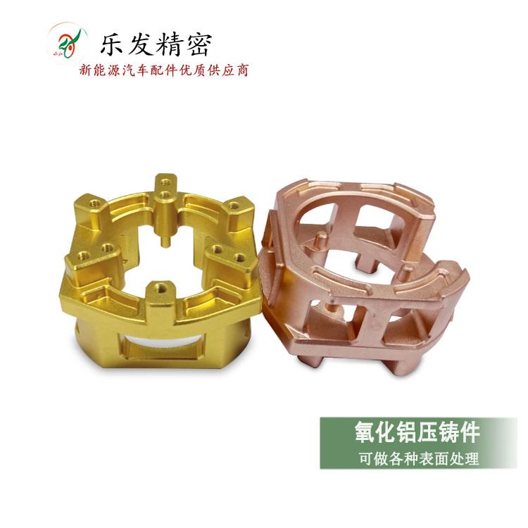 氧化铝铝合金机械配件 高精密铝合金压铸 可做各种颜色无色差