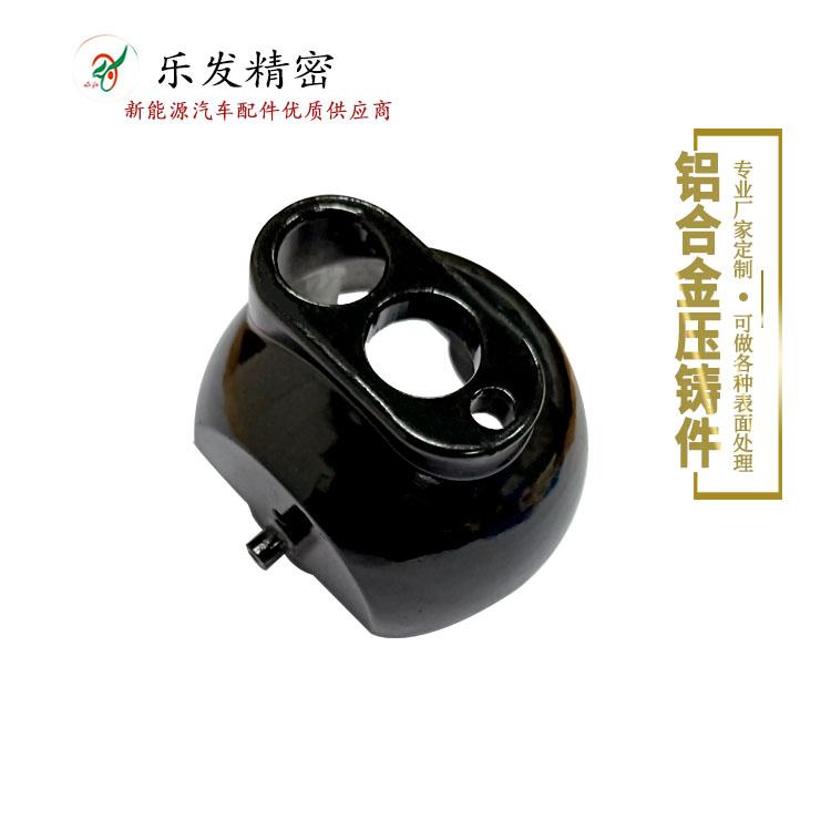 铝合金汽车摄像头配件 高精密环保铝合金压铸 表面可阳极氧化处理