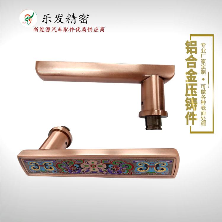 铝合金花纹把手配件 高精密铝合金压铸 专业压铸厂家定制加工