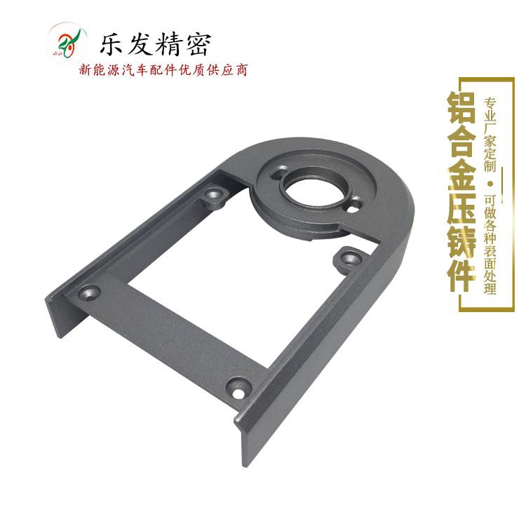 铝合金锁具配件 铝合金压铸件家具配件生产加工铸造厂家