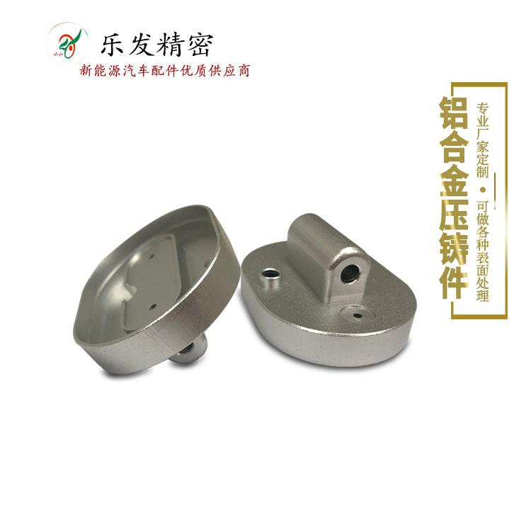 锌合金盖子配件 锌合金压铸加工 专业压铸厂商