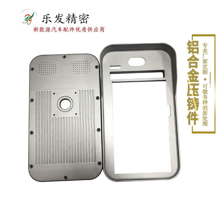 高精密铝合金压铸 铝合金面部识别仪 成品可做各种表面处理