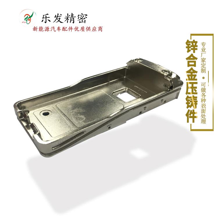 锌合金对讲机配件 锌合金压铸成品无砂孔无麻点无水纹