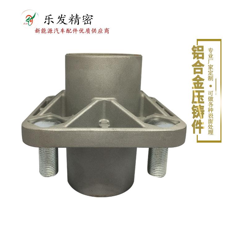 汽车轴承底座配件 新能源汽车铝合金压铸配件优质供应商